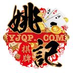 姚记棋牌3976官网版