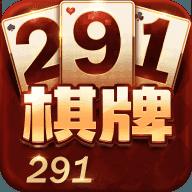291娱乐棋牌最新版