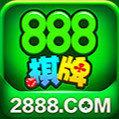 888棋牌官方版