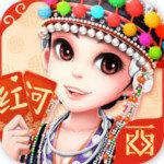 西元红河棋牌正版2016
