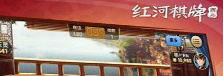 西元红河棋牌手机版-西元红河棋牌正版-西元红河棋牌所有版本合集