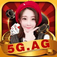 网红棋牌6GAG