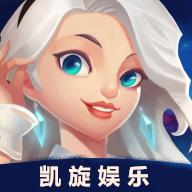 凯旋娱乐棋牌官网版