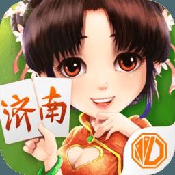 济南震东棋牌保皇官网版