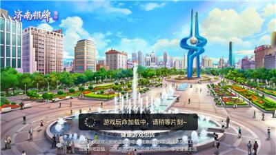 济南震东棋牌2017