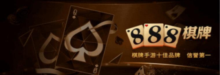 开元888棋牌官方版-开元888棋牌最新版-开元888棋牌游戏合集
