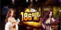 186tc棋牌官网版送186大全
