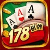 178棋牌最新版
