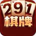 291棋牌娱乐8.11版