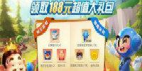棋牌游戏体验送188金币-体验就送188金币的棋牌游戏合集