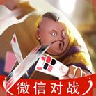 小闲巴渝棋牌2020官方版