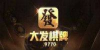 大发棋牌9770游戏中心-大发棋牌2021官网版-大发棋牌全部版本合集