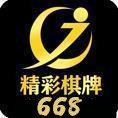 668精彩棋牌