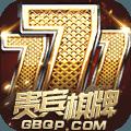 贵宾棋牌2019