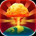 核战争模拟