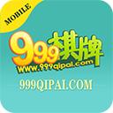 999棋牌2020官方版