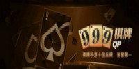 999棋牌官网版-999棋牌老版本-999棋牌所有版本合集