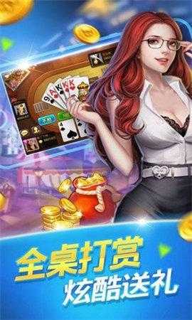 宝华娱乐棋牌app官方版