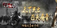 王朝崛起官网版手游-王朝崛起手游大全-王朝崛起版本合集