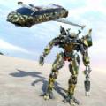豪华轿车飞行机器人