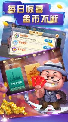 上海斗地主四人二副牌