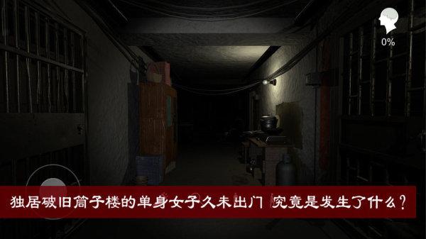 孙美琪疑案周静