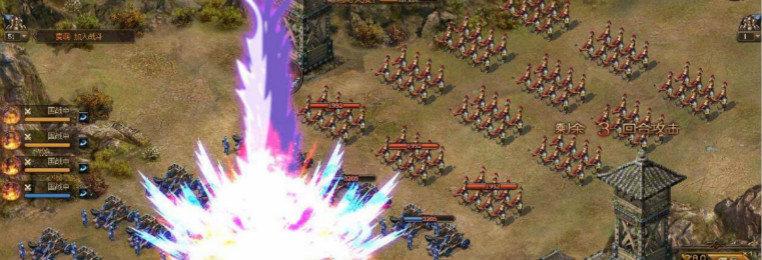 可以占领城池的三国游戏合集-攻打城池类的三国游戏大全