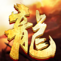 红名战神官网版