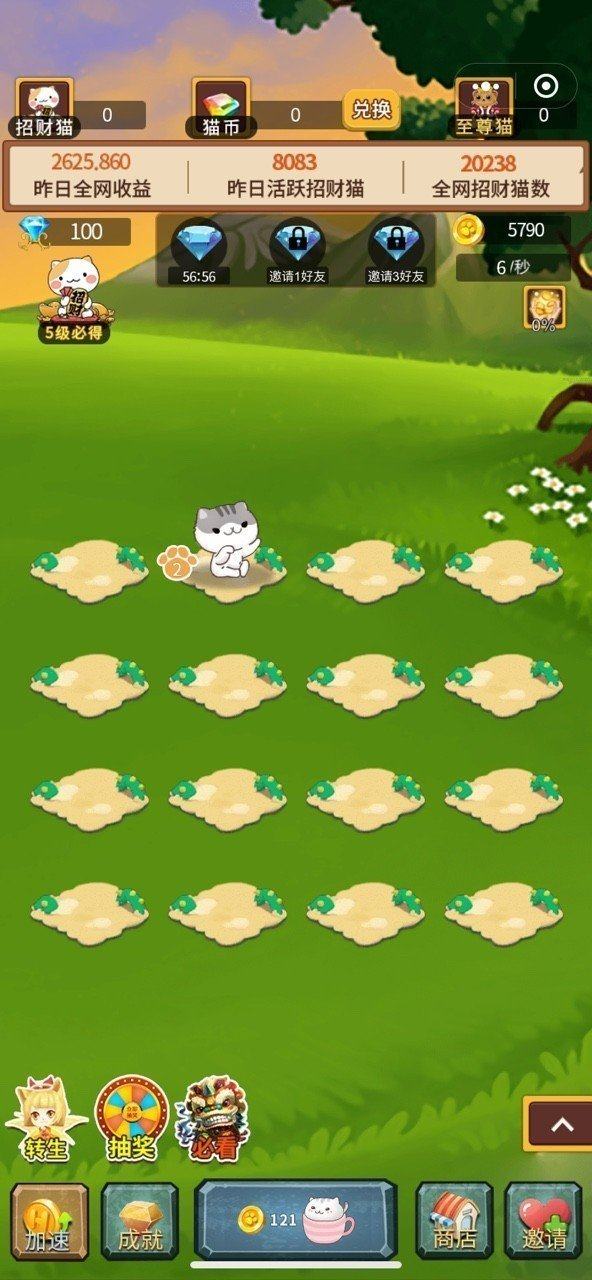 金币养猫红包版