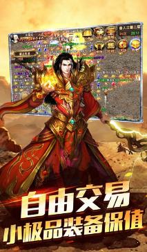 1.80决战火龙