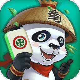 熊猫四川麻将血战到底