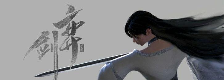 弈剑单机版手游-弈剑官网版-弈剑相关版本推荐
