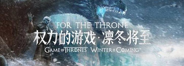 权力的游戏凛冬将至手游合集-权力的游戏凛冬将至版本大全