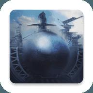 潜艇世界海军破解版