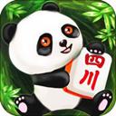 熊猫四川麻将游戏