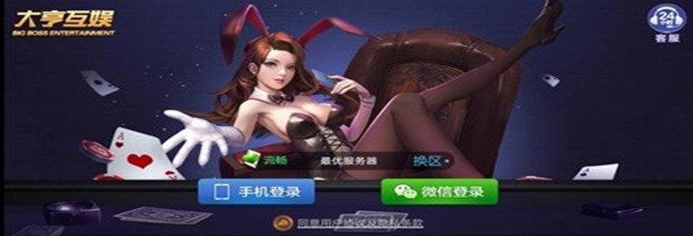 大亨互娱app下载-大亨互娱新版-大亨互娱所有版本游戏合集