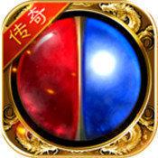 蓝月神途官网版
