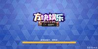 方块娱乐老版本官方版下载-方块娱乐棋牌游戏版本合集