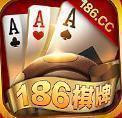 186cc棋牌官方版