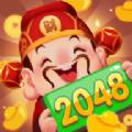 2048欢乐财神红包版