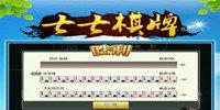 七七棋牌游戏大厅下载-七七棋牌游戏大厅(带房卡模式)-七七棋牌系列游戏合集