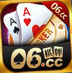 06棋牌app
