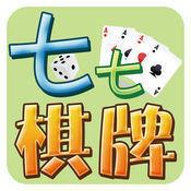 七七棋牌游戏大厅