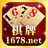 1678棋牌app
