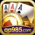 985棋牌手机版