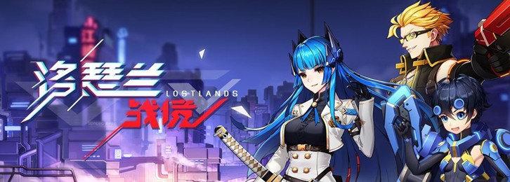 洛瑟兰战境游戏大全-洛瑟兰战境全部版本推荐