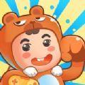 熊孩子快跑3D