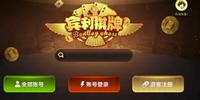 宾利棋牌app下载-宾利棋牌官网版-宾利棋牌游戏版本合集