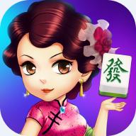 乐乐上海麻将app