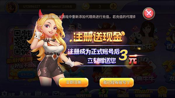 百胜电玩最新版